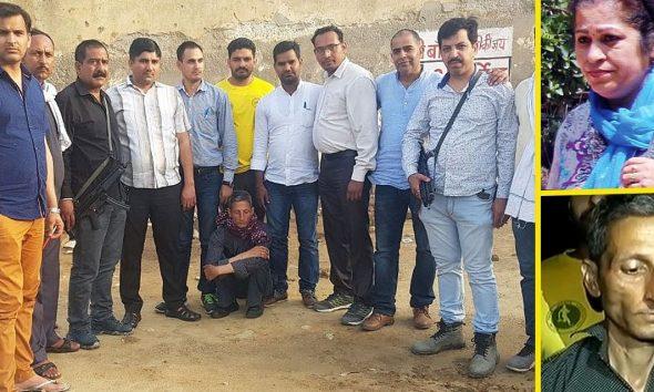 Himachal Bureaucrat murder accused arrested