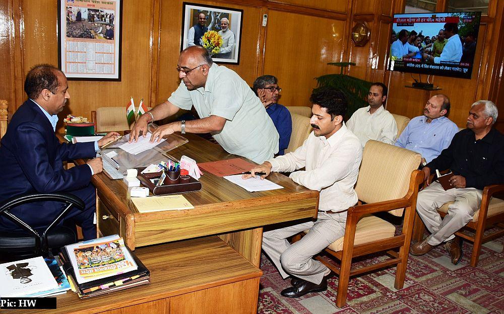 Jai Ram Thakur at meeting
