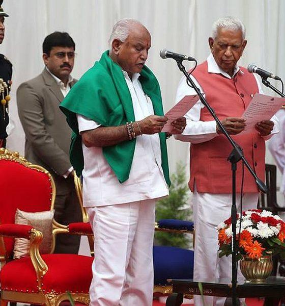 https://himachalwatcher.com/wp-content/uploads/2018/05/Karnatak-governor-decision.jpg