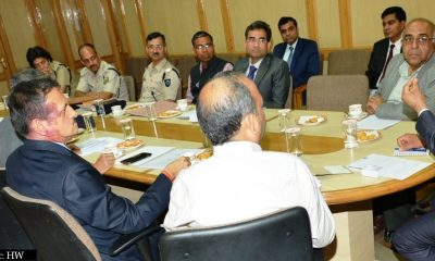 Review meeting of Home Dept.