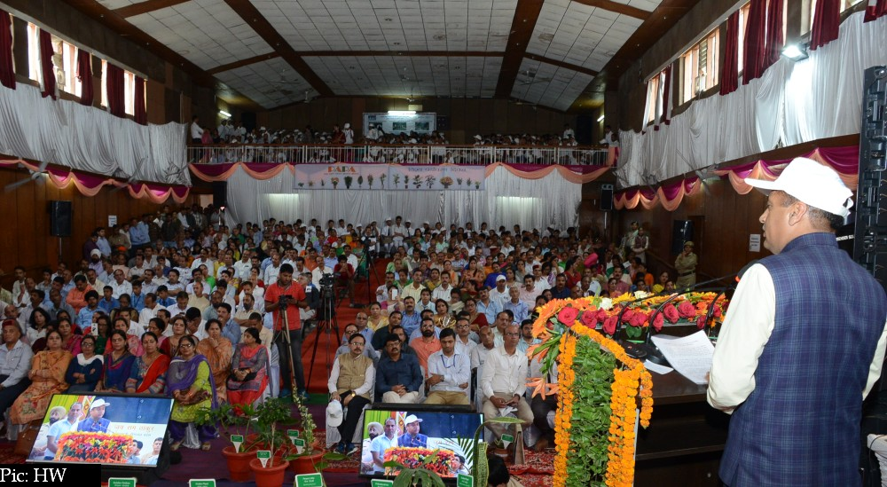 Chief Minister Shri Jai Ram Thakur addressing on the occasion of world Environment day - 2018 at Sundernagar in Mandi on 5 June 2018.