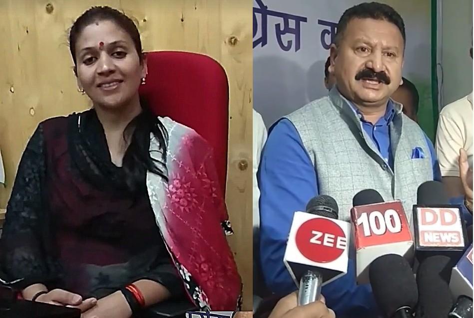 Dissolution of Shimla MC 2018