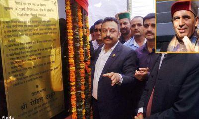 Narendra Bragta re-laying foundation stones in shimla