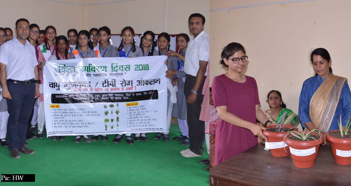 Nauni Varsity environment day celebration