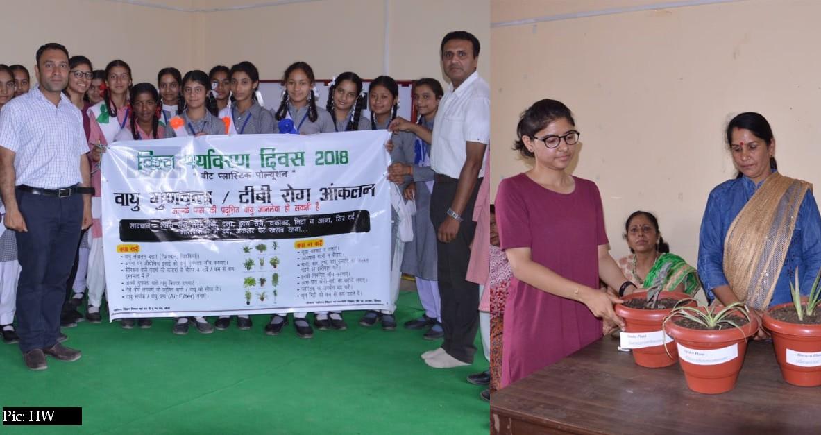 Nauni Varsity environment day celebration
