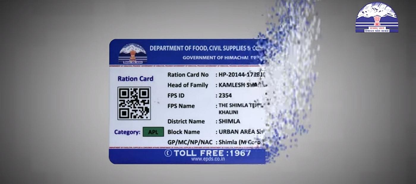 digital ration card holders in Himachal pRadesh
