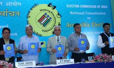 National Level Consultations on Accessible Elections organized by the Election Commission of India (ECI) in New Delhi