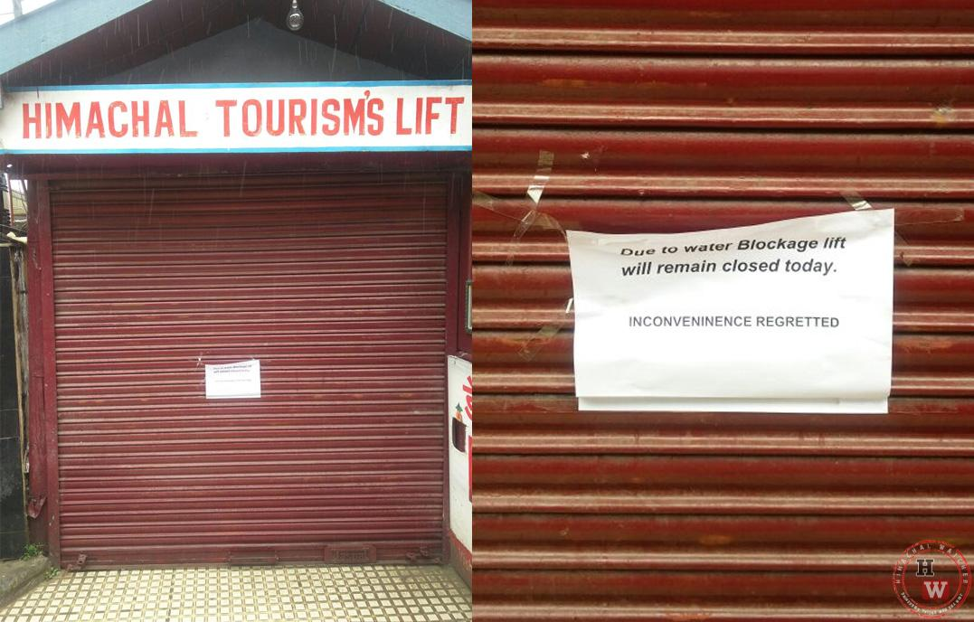 SHimla lift closed due to water blockage
