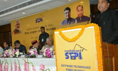 STPI Mehli foundation stone laid in 2018