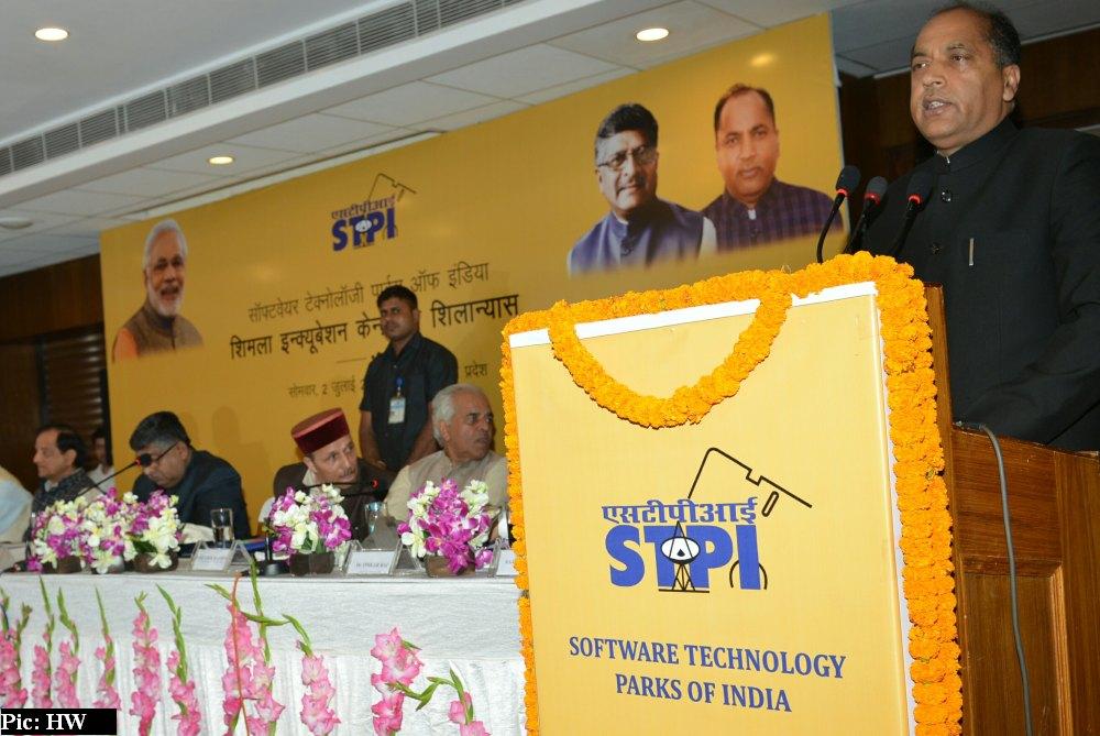 STPI Mehli foundation stone laid in 2018
