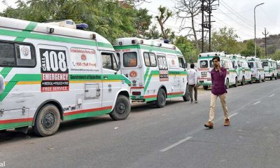 108-ambulance-staff-strike-in-Himachla-Pradesh