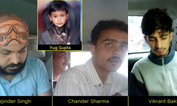 yug murder case judgement