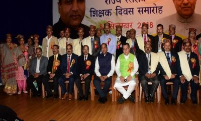 Himachali teachers honoured on teacher's day