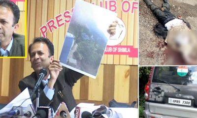 RTI Activist Kedar Singh Jindal Murdered