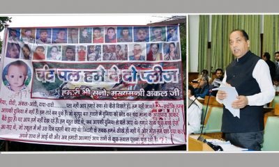 no justice for Nurpur school bus victims