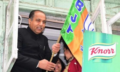 BJP's Mera Parivar - Bhajpa Parivar Campaign in Himachal Pradesh