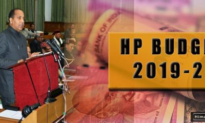 HP Budget 2019-20 Highlights