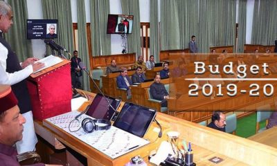 HP Budget session 2019-20