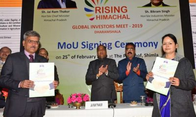 HP Govt Signs MoUs under HP Global Investor Meet