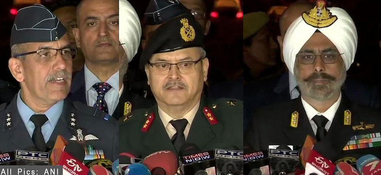 India's Statement on Pakistan Air Strike Attempt