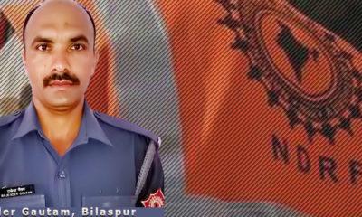 NDRF Constable Rajender Gautam of Bilaspur, Himachal Pradesh