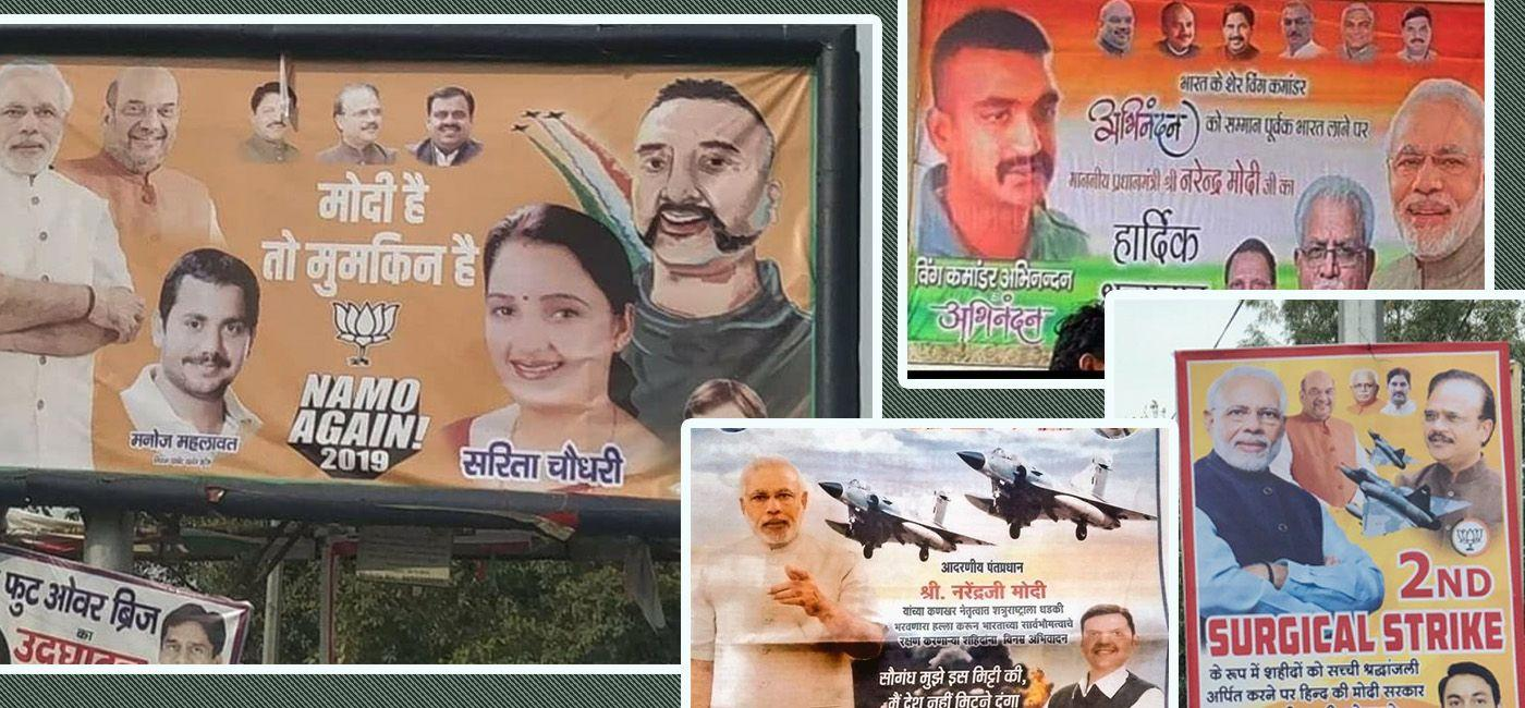 Don't use Defence Forces Photos for Political Campaigns
