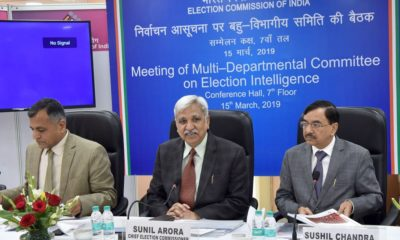Multi-Departmental Committee on Election Intelligence