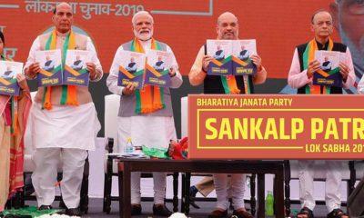 BJP Manifesto 2019 Released
