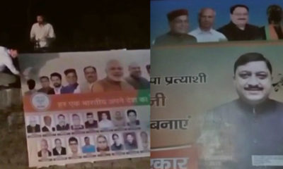 Black Paint Smeared on Satpal Satti's Posters in Shimla
