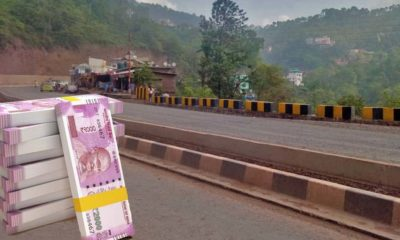HP State Highway DPRS Corruption