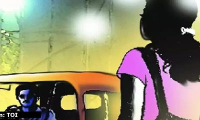 Himachali Girl Raped in mohali 2
