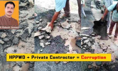 HPPWD Corruption in Road maintenance