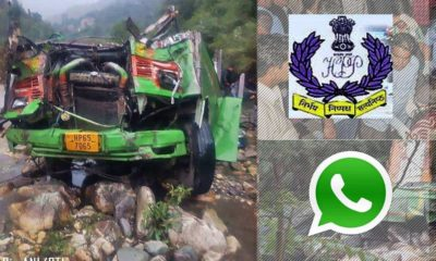 Kullu police whatsapp numbers