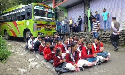 New Bus routes in Himachal Pradesh Soon