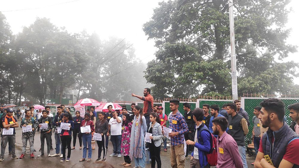 ABVP Protest at HPU over suspension of members
