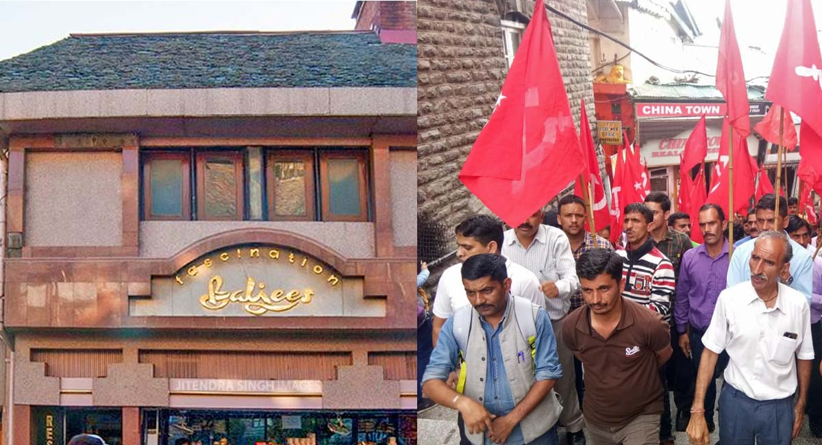 Baljees shimla closed, workers protest