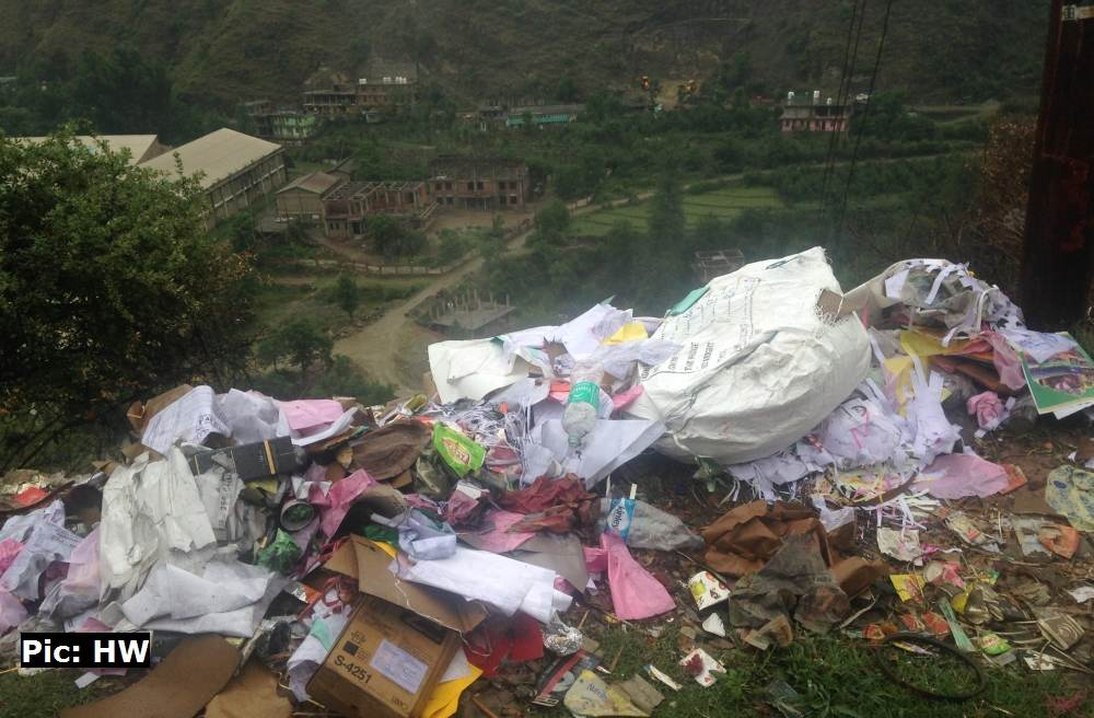 Gumma dumping yard in Shimla district