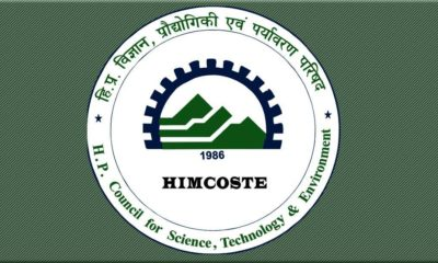HIMCOSTE Children Science Congress 2019