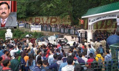 Kotshera College SFI Protest f