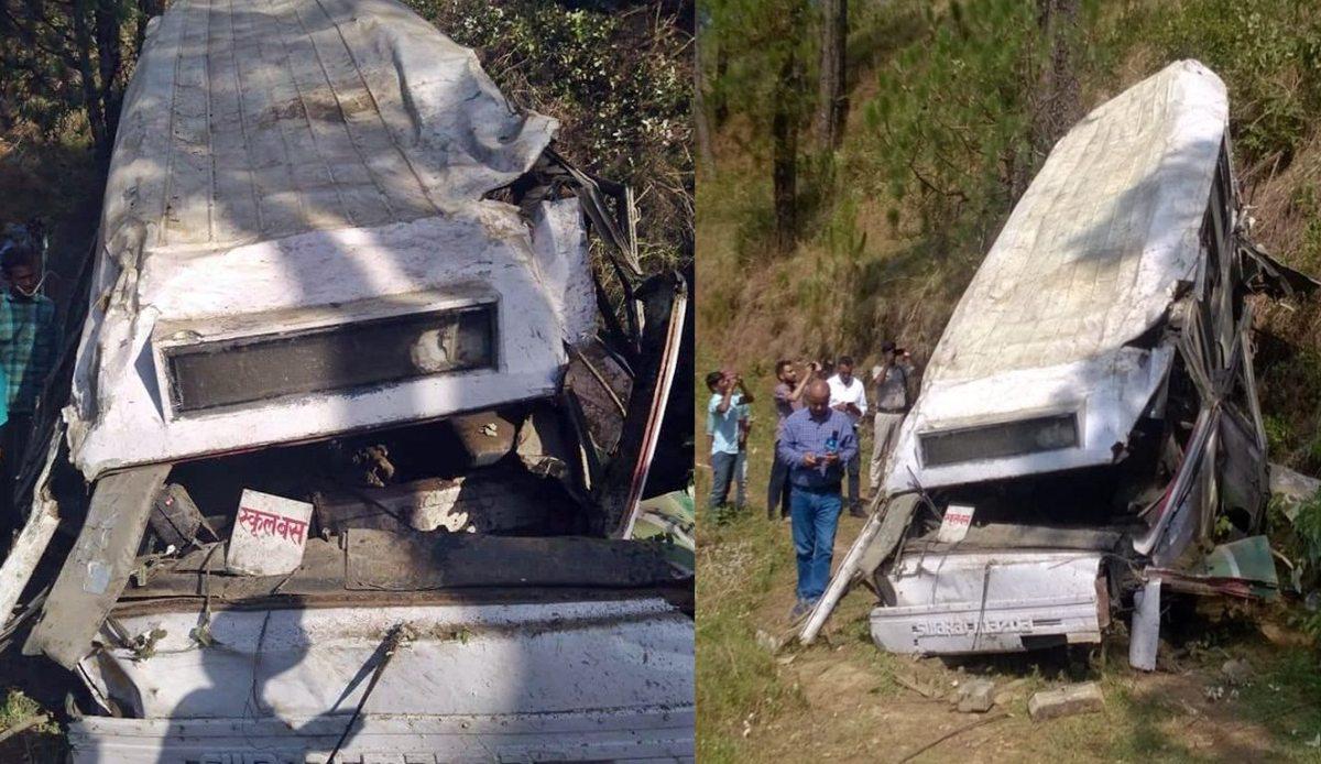 Shimla School Bus Accident