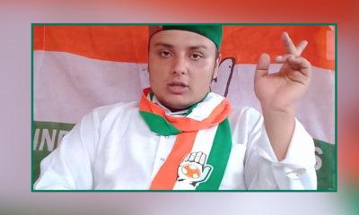 Aryaman Singh Youth Congress Himachal Pradesh
