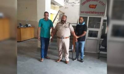 DSP Jawali Caught Taking Bribe