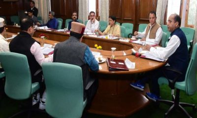 HP Cabinet Decisions August 31, 2019