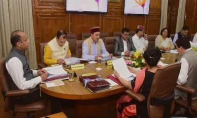 HP Cabinet Decisions August 8, 2019