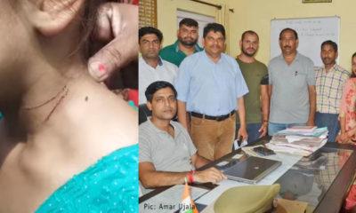Hamirpur primary School Teacher Booked under SC ST Act