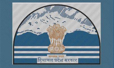 Pension Adalat in Himachal Pradesh