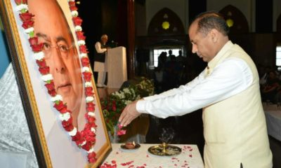 tribute to jaitely at Gaiety Theater Shimla