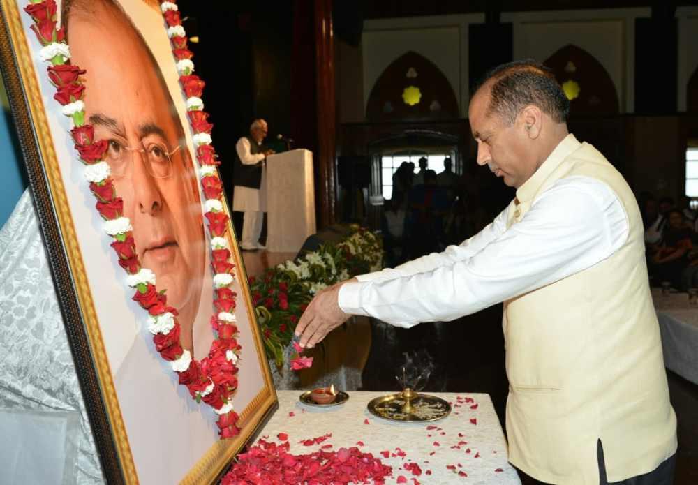 tribute to jaitely at Gaiety Theater Shimla