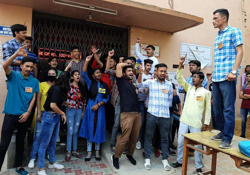 ABVP Solan COllege Protest 2