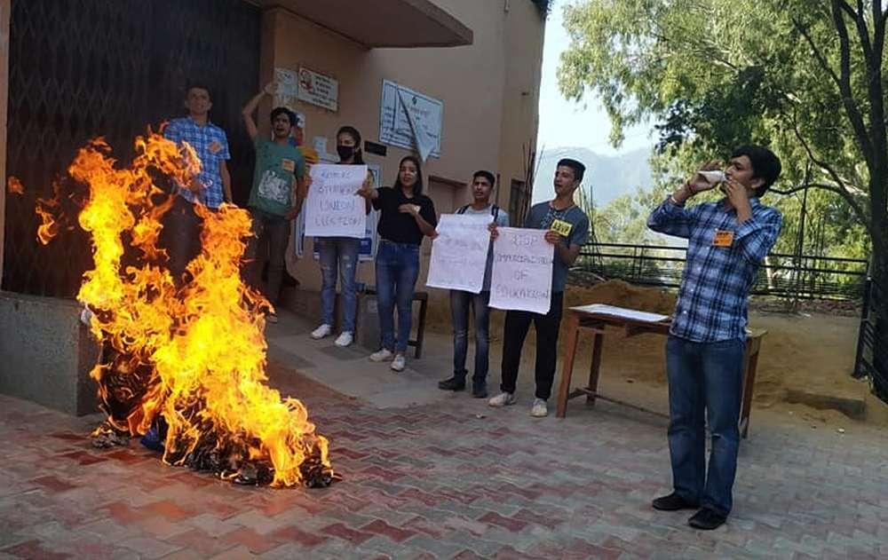 ABVP Solan COllege Protest